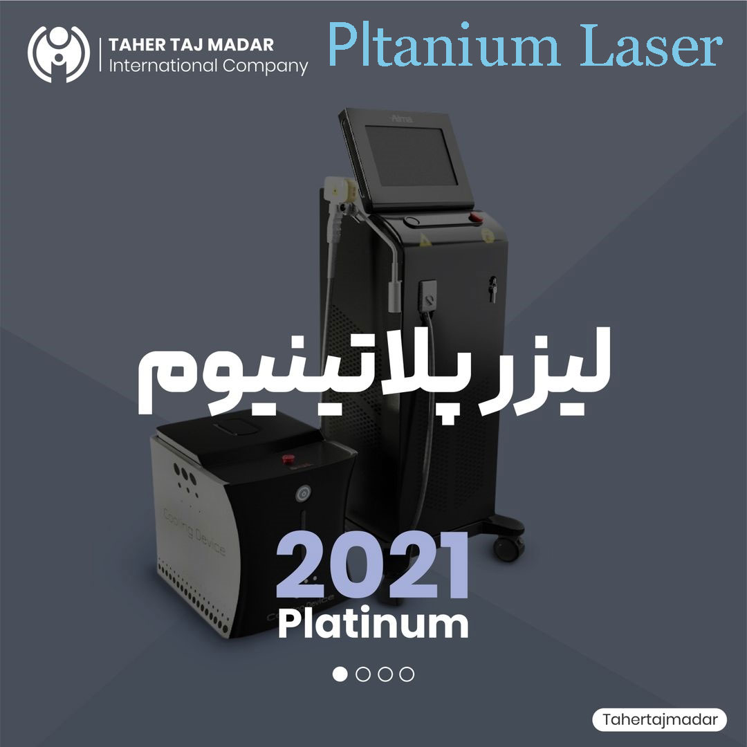 دستگاه لیزر پلاتینیوم